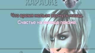 Ирина Билык - Вечер караоке