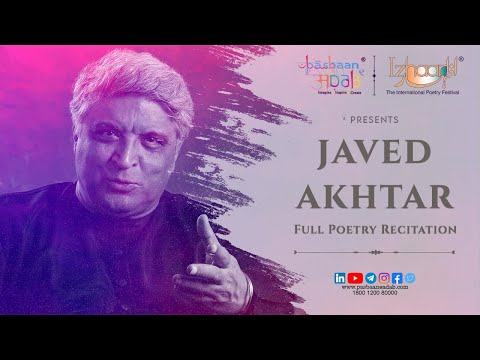 Javed Akhtar at Izhaar 2017-6th international poetry Festival.