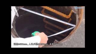 【日本タップ】 トイレ 止水プラグ バイパスφ500/φ1200 現場風景