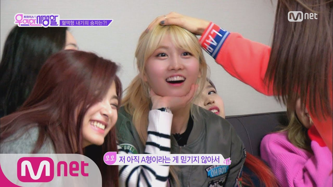 Download [ENG][TWICE Private Life]Momo finally finds out what her blood type is after 21 years?EP.02 20160308