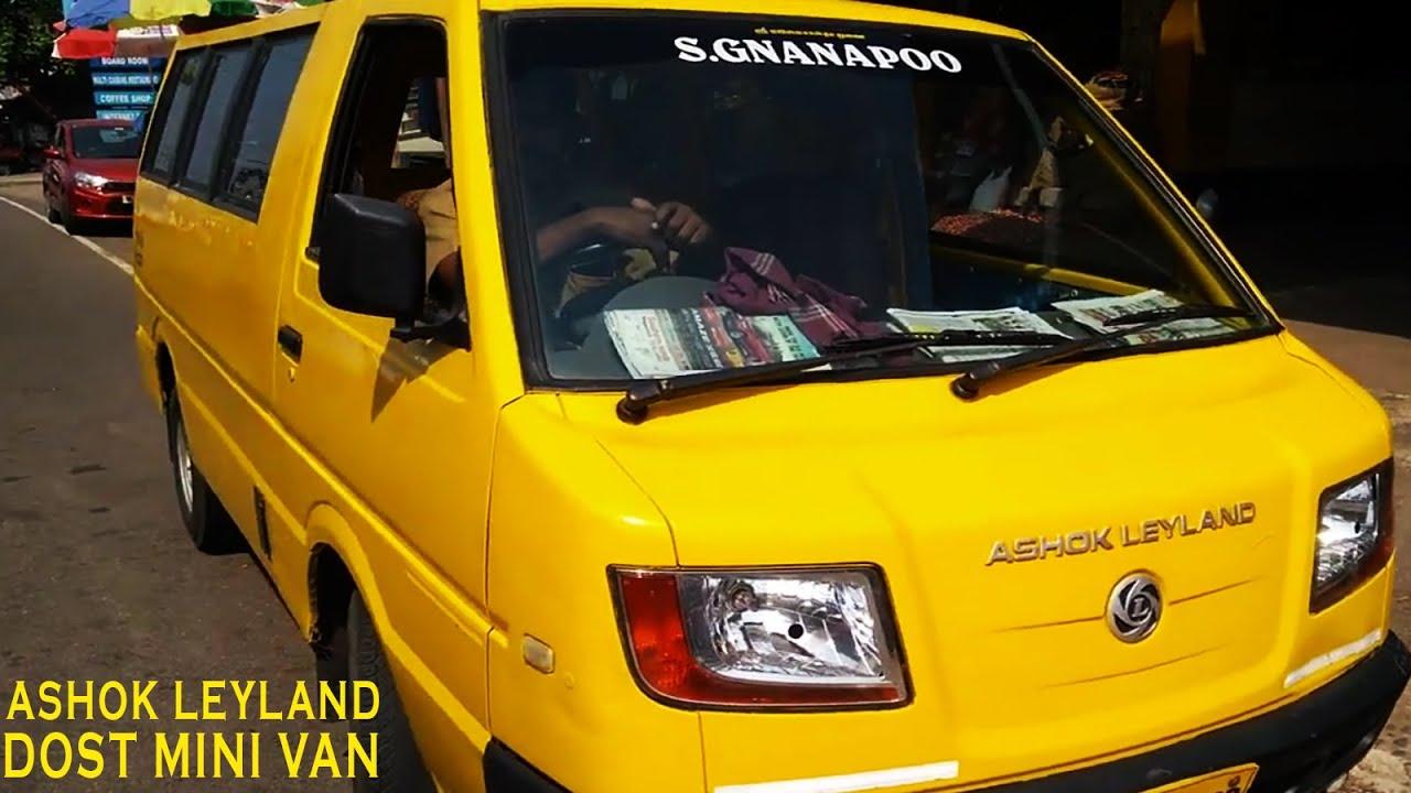 Ashok Leyland Dost LF Mini Van, Multipurpose Vehicle, Mileage 15 Km/L,  Price 5 48 Lakhs