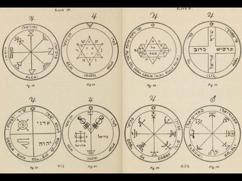 72 Lesser Keys of Solomon 1913 Goetia & Sigil Creation