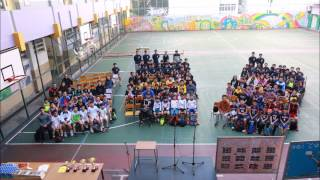 五旬節盃小學籃球邀請賽2016