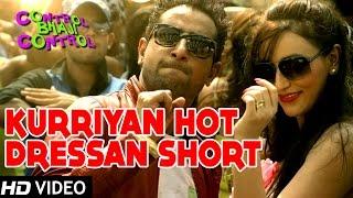 Kurriyan Hot Dressan Short (Geeta Zaildar) Mp3 Song Download