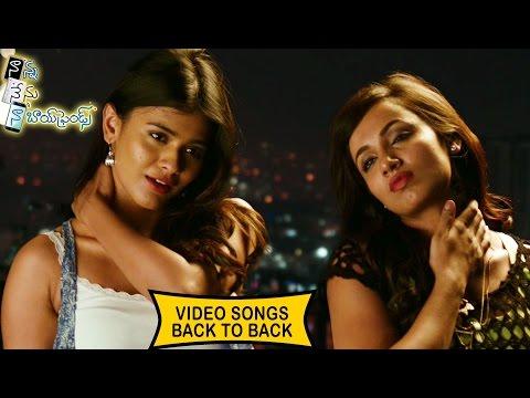 Nanna Nenu Naa Boyfriends Back to Back Full Video Songs - Hebah Patel