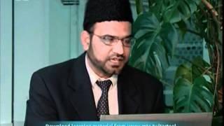 Al-Tarteel #20 Learn the correct pronunciation of the Holy Qur'an