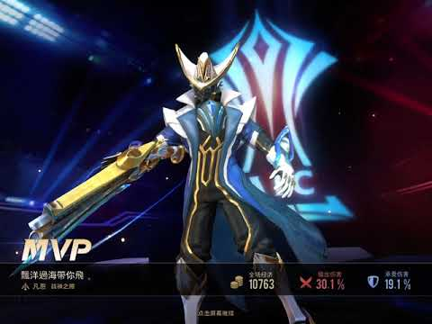 傳說對決Arena of Valor:娱乐赛