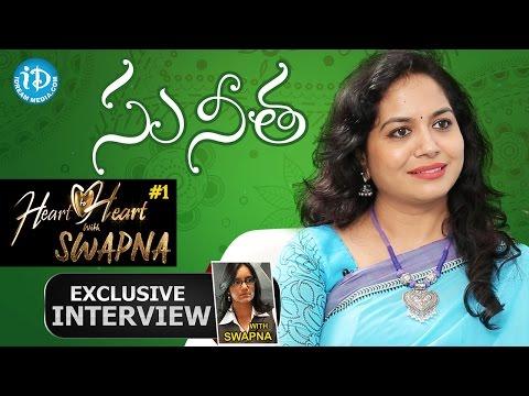 Singer Sunitha Upadrashta Exclusive Interview || Heart To Heart With Swapna #1