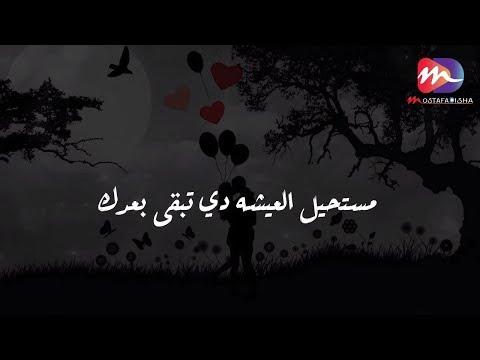 """مستحيل العيشه دي تبقى بعدك """" اجمل حالات واتس """" رومانسية 2019"""