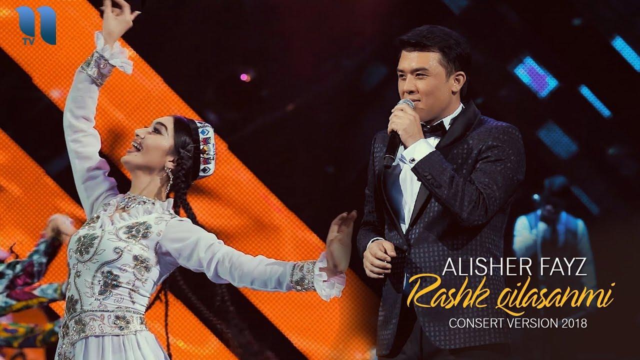 Alisher Fayz - Talabdi, Rashk qilasanmi (concert version 2018)