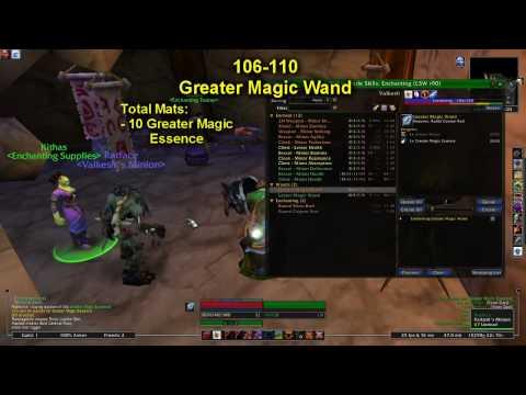 Power Level Enchanting 1 - 450 WOTLK