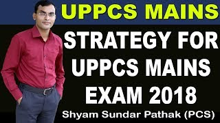 STRATEGY FOR UPPCS MAINS EXAM 2018