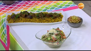 أرز بالكاري - سلطة كينوا | عمايل إيديا (حلقة كاملة