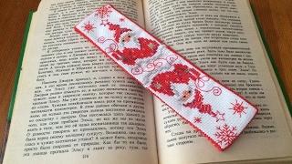 вышитые закладки для книг