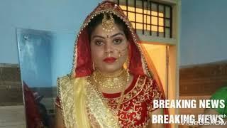 मौत को गले लगाने से पहले क्या कहा आरती ने देखे लाइव विडियो