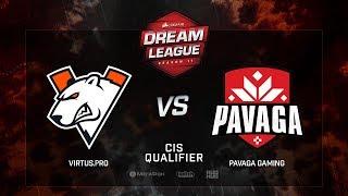 Virtus.рro vs Pavaga Gaming, DreamLeague Season 11, CIS QL, bo3, game 1 [Adekvat & 4ce]
