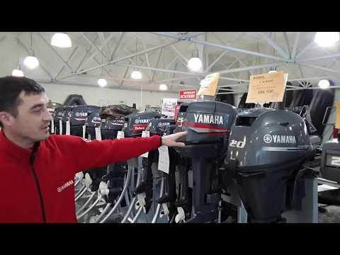 Хорошие лодочные моторы б/у. Лодочные моторы Yamaha