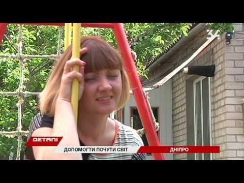 34 телеканал: 10-месячному мальчику с двусторонней глухотой нужна операция
