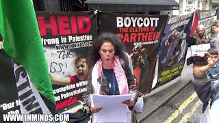 Protest Asks Restaurant Not To Participate In Brand Israel #Aparhtiedroundtables Propaganda