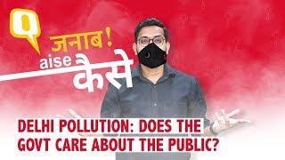 delhi-pollution-govt-health-emergency