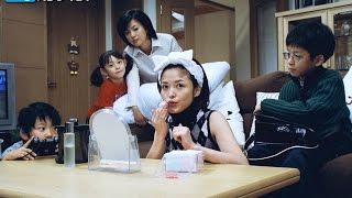 里美(横山めぐみ)が息子・博貴(村上雄太)を連れて実家に戻ってきた。原因...