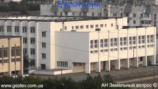 Евпатория квартиры район 15 школа видео фото(http://gezlev.com.ua/, 2012-09-25T10:13:09.000Z)