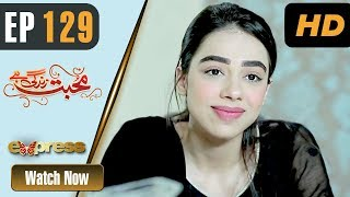 Pakistani Drama | Mohabbat Zindagi Hai - Episode 129 | Express Entertainment Dramas | Madiha