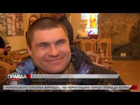 НТА - Незалежне телевізійне агентство: Донецький аеропорт очима кіборгів. Історії, що щемлять душі.