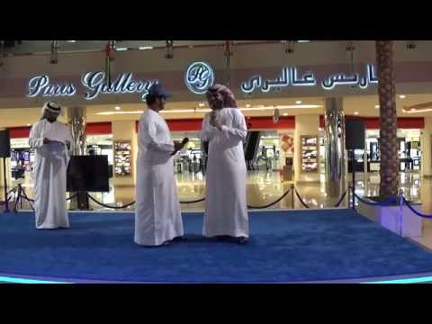 Winter Celebration - Marina Mall, Abu Dhabi - Daily Raffle Draw 19/Jan/2015 (Part - 1)