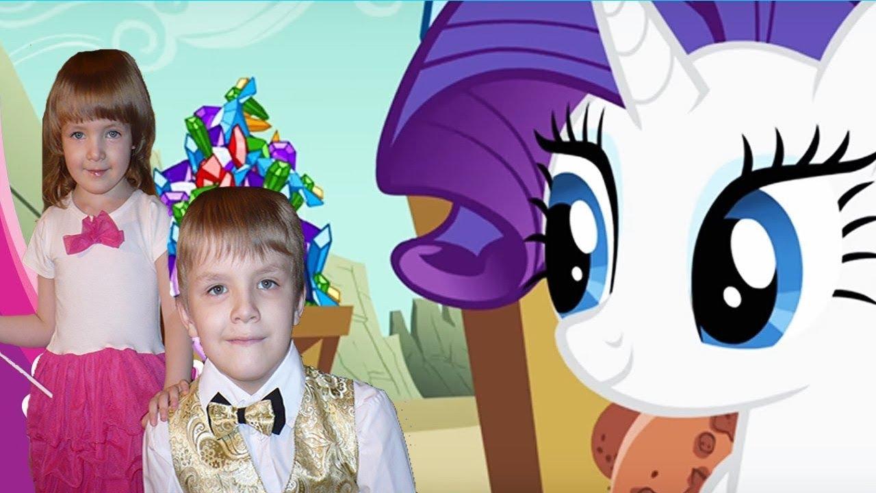 My little pony раскраска для детей Видео для детей ...