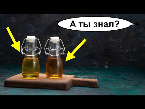 Подсолнечное масло |  Как убрать неприятный запах | Даю полезный совет