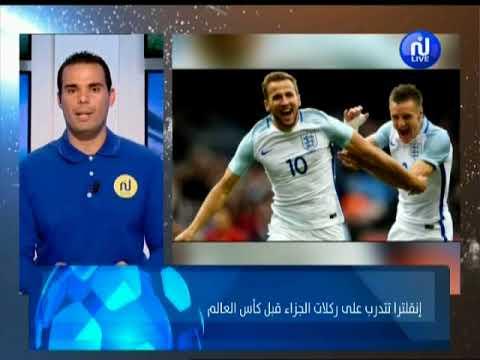 اخبار المونديال : النسخة الثالثة من كأس العالم بفرنسا 1938