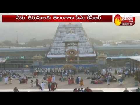 TS CM KCR to Visit Tirumala Tirupati Devasthanam Today   Sakshi TV