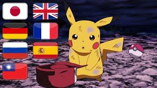 Pikachu Talking - Multi Language Compilation (Pokemon Movie 20: I Choose You)