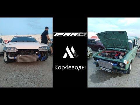 Drag Racing Мариуполь 24.08.2019