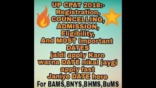 UP CPAT 2018 Registration Counselling Merit list 🔥(BAMS) (BUMS) Under NEET