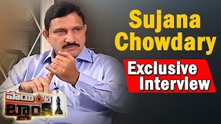 exclusive-interview-with-central-minister-sujana-chowdary-point-blank-ntv