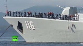 Корабли ВМС Китая зашли в порт Владивостока для участия в «Морском взаимодействии»