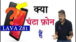 LAVA Z81 FULL Specification|| Lava z81 Camera phone|| Lava Battery|| Lava Price india!!