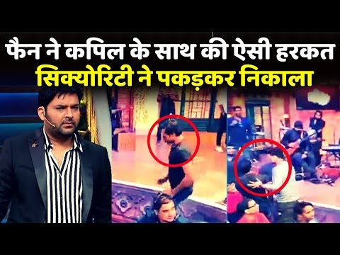 The Kapil Sharma Show: Fan Tried To Touch Kapil Sharma Without Permission Than Security Pulled Out