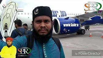 Popular Videos - Kasmur Pahad Tajuddin Baba Astana & Asian