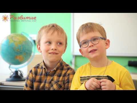 """День космонавтики в частном детском саду """"Развитие""""."""