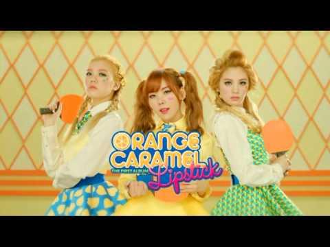 Orange Caramel - 1st album lipstick [FULL ALBUM]
