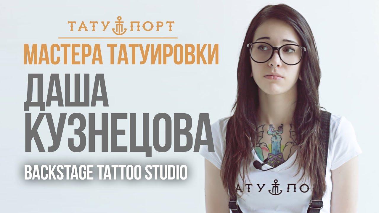 татуировки картинки описание