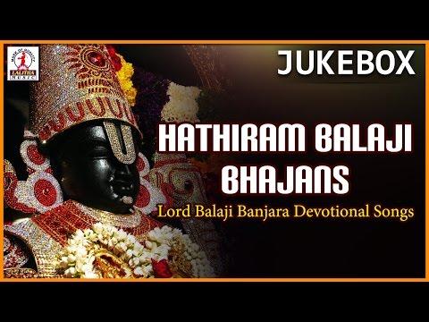 Hathiram Balaji Bhajans | Banjara Devotional Folk Songs | Lalitha audios and videos