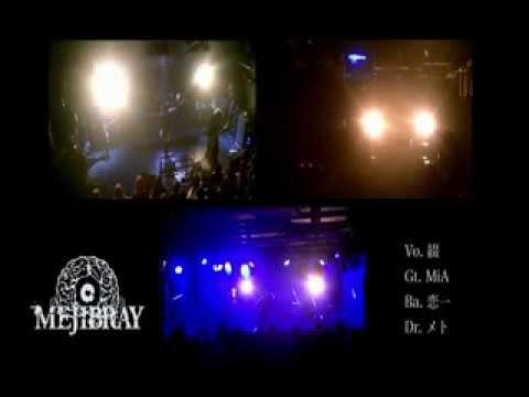Mejibray [Theatrical Blue Black] Type B - Live DVD