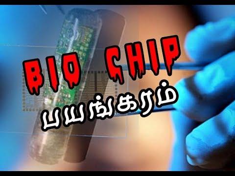 Biochip tamil thumbnail