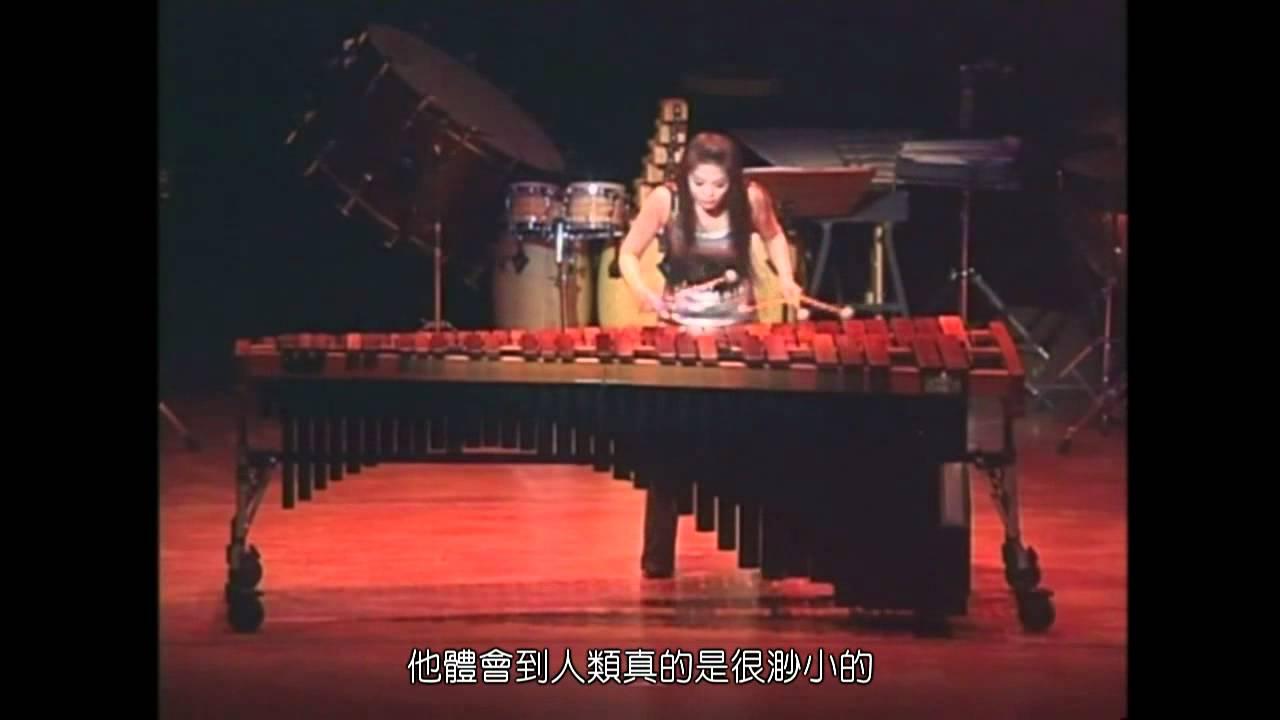 第10屆臺新藝術獎 《2011吳珮菁木琴獨奏》入圍者訪談 - YouTube