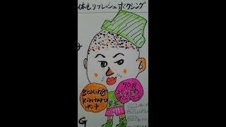 (いわきし) 岡田明徳・How's your diet kick?【完全個室】本庄市児玉...