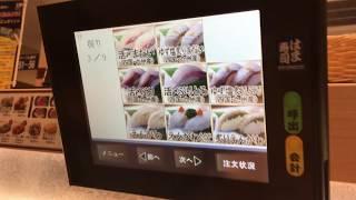 回転寿司チェーン店「はま寿司」でタッチパネル音声を声優の中尾隆聖さ...